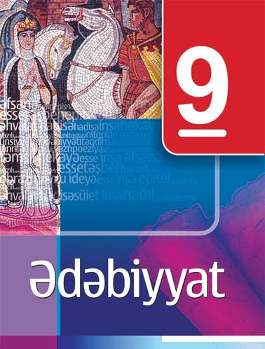 Армянофобия - символ толерантности. Азербайджан